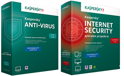 kaspersky lab boxes